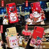 小米手機套新年蘋果x手機殼iphonexsmax/6s/7/8plus/xr小米  海角七號