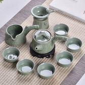 潤器茶具套裝陶瓷哥窯家用簡約茶碗冰裂釉整