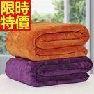 毛毯子法蘭絨俐落-冬款純色簡約加厚小毯被...