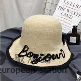 草帽/沙灘遮陽漁夫帽子女夏防曬太陽帽夏遮臉「歐洲站」