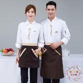 新款廚師服長袖廚師工作服套裝餐廳烘焙西餐廳定制logo時尚秋冬男