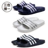 ADIDAS 愛迪達 DURAMO SLIDE 運動拖鞋 休閒拖鞋 全防水 男女共用 三色擇一