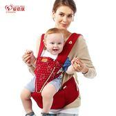 愛蓓優嬰兒背帶前抱式寶寶腰凳四季通用多功能新初生兒童小孩坐夏 【PINKQ】