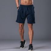 運動短褲 男秋冬跑步健身五分褲 速干短褲寬鬆透氣薄款籃球短褲