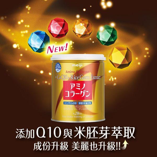 明治膠原蛋白粉璀璨金罐裝28日份附贈品