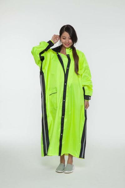 [東門城] 佐海 W009 W027側開雨衣 綠 連身