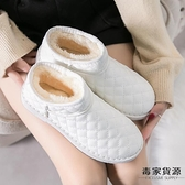 短筒雪地靴女防滑一腳蹬棉鞋加絨加厚防水短靴面包鞋【毒家貨源】