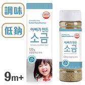 韓國 bebefood 寶寶福德 天然海鹽 (9m+) 7240 副食品調理 好娃娃