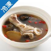 捷康大廚在家竹笙香菇枸杞雞湯380【愛買冷凍】