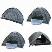 帳篷 戶外露營單兵訓練07迷彩帳篷 野外野營單人雙人3-4人防水軍迷用品