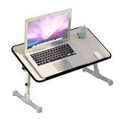 折疊桌電腦做桌簡易家用小書桌多功能筆記本學習桌簡約迷妳可折疊【小天使】