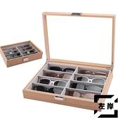 眼鏡收納盒多格墨鏡太陽眼鏡盒眼鏡展示架防塵【左岸男裝】