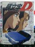 挖寶二手片-X18-028-正版VCD*動畫【頭文字D/得分淘汰殊死戰(9)】-日語發音