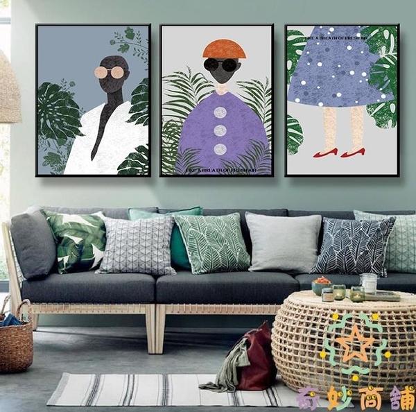 單幅 時尚人物服裝店掛畫北歐手繪裝飾畫背景墻摩登【奇妙商鋪】