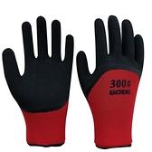 12雙發泡王耐磨浸膠防護透氣王防滑掛膠帶膠工作勞保手套