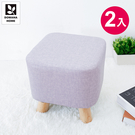 【多瓦娜】萌萌貓抓皮四腳方凳-2入組-六色-4881
