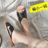 一字拖 平底一字拖鞋女夏時尚外穿2018新款海邊沙灘涼拖鞋復古女鞋子 AW1964『愛尚生活館