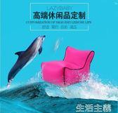 充氣沙發 充氣沙發網紅戶外座椅便攜式可愛休閒免充氣泵懶人沙發 mks生活主義
