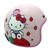 EVO 智同 CA 309 草莓 KITTY 凱蒂貓 半罩 復古帽 騎士帽 安全帽【正版授權】(多種顏色)