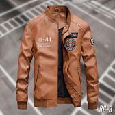 【試穿服務】美軍飛行夾克 卡其 騎車外套 皮衣 機車外套 防風外套 棒球外套 飛行外套 軍外套