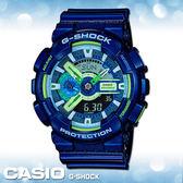 CASIO 卡西歐 手錶專賣店 G-SHOCK  GA-110MC-2A DR男錶 雙顯錶 橡膠錶帶  耐衝擊構造