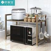 優惠兩天-廚房置物架調味料落地多層儲物架微波爐烤箱架金屬蔬菜收納架架子BLNZ