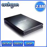 archgon USB3.0 鋁合金 2.5吋 SATA 硬碟外接盒 MH-2231-U3V3 Sphere V 亞齊慷