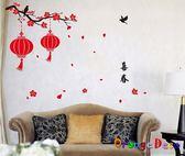 壁貼【橘果設計】喜春燈籠 過年 新年 DIY組合壁貼 牆貼 壁紙 壁貼 室內設計 裝潢 壁貼