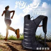 越野跑步水袋背包男戶外運動雙肩背包山地自行車騎行背包3L QG30810『樂愛居家館』