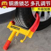 金盾車輪鎖汽車輪胎鎖車器虎鉗式鎖停車位鎖地鎖防盜車鎖汽車鎖