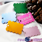 【Fulgor Jewel】富狗名牌 磨砂彩鋁方形餅乾造型客製寵物吊牌 名牌 狗牌 姓名牌 (免費單面刻字)