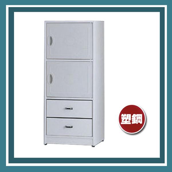 【必購網OA辦公傢俱】CP-322 塑鋼系統櫃 文件櫃  置物櫃