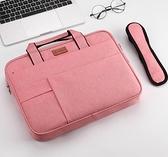 筆電包 筆記本手提包適用聯想蘋果戴爾惠普華為華碩【快速出貨八折搶購】