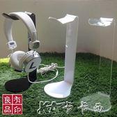 耳機架  創意時尚耳麥子壓克力掛架支架個性簡約網吧家用桌面擺台 卡卡西