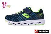 LOTTO樂得 義大利 大童 銀河編織風 機能鞋墊 網布運動鞋 慢跑鞋 M8604#藍綠◆OSOME奧森童鞋
