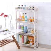 省空間夾縫收納置物架可移動收納架冰箱窄縫廚房浴室縫隙家用