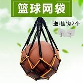 籃球袋 加粗籃球網兜足球排球網兜網袋籃球包籃球袋可裝籃球足球 霓裳細軟