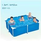 支架游泳池 超大型成人支架游泳池兒童家用家庭免充氣戲水池大小孩加厚戶外池【潮流快出】