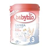 法國Babybio 新幼兒成長配方3 生機放牧羊CAPREA (12M)