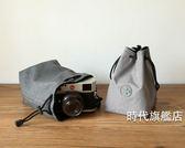 (一件免運)微單相機包單反保護套內膽收納袋攝影尼康便攜佳能索尼富士鏡頭袋
