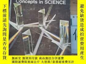 二手書博民逛書店Concepts罕見in science 4Y15335