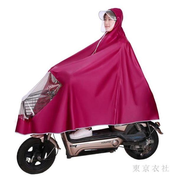 加大加厚 雨衣電瓶車單雙人電動摩托小自行車騎行雨披男女成人 LN3887【東京衣社】