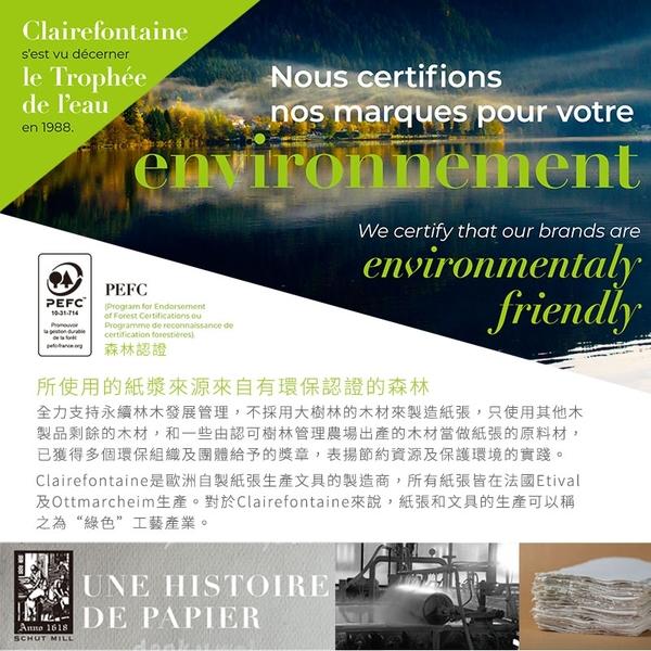 『ART小舖』Clairefontaine 法國CF GOLDLINE SKETCH PAD 素描速寫本95g 60張 A4