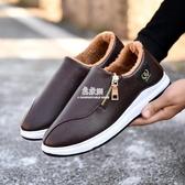 棉鞋男冬季男鞋子保暖加絨加厚防滑皮面戶外運動鞋軟底男士休閒鞋(快速出貨)