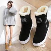 雪靴 短靴 女中筒鞋韓版百搭學生防滑保暖加絨棉鞋