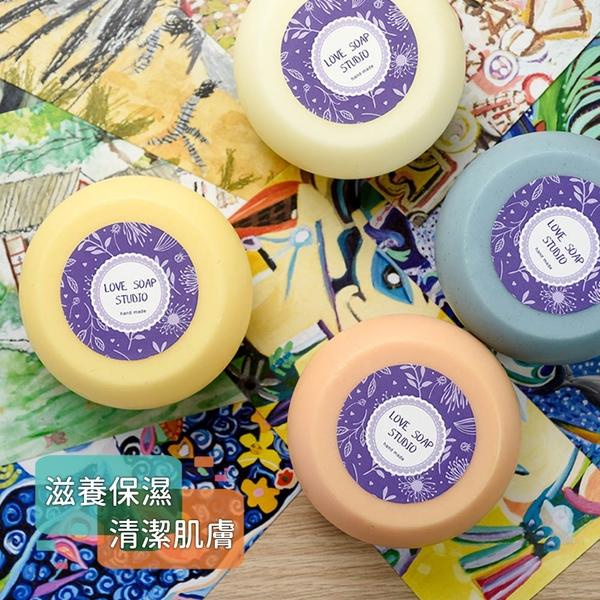 【愛皂事】圓滿手工皂 - 香味任選 ( 薄荷、黃金薑、杏仁、芙蓉花 )