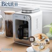 【送日本製果醬盅+麵包盤】siroca 自動研磨咖啡機 SC-A1210完美白 自動研磨 公司貨 咖啡機