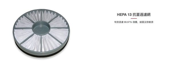 【 Paw Dreamer 】 美國 HOOVER -Air Mini 免集塵袋吸塵機 HC-AM-TWA 多重龍捲風式氣旋集塵科技