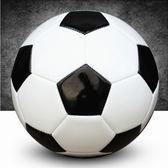 3號四4號兒童足球真皮腳感青少年小學生中考成人5號訓練比賽【博雅生活館】