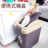 店長推薦★塑料翻蓋垃圾筒家用臥室衛生筒12升~